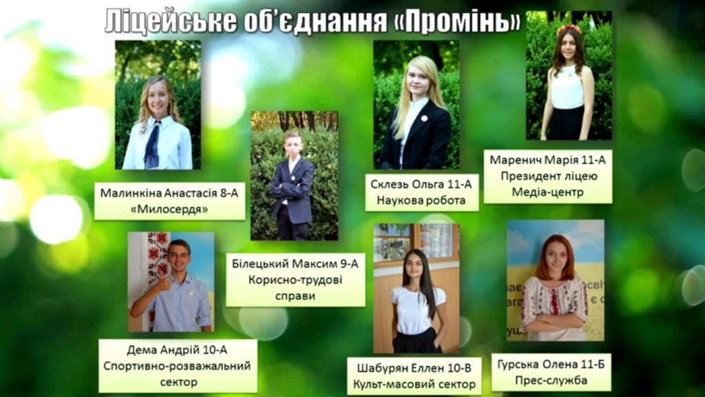 парламент-16-17